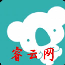 睿云�W快速中考查分入口appv1.1.1最新版