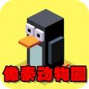 像素�游�@�荣�破解版0.0.3安卓版