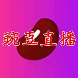 豌豆直播(逗要在一起)3.7.1 安卓版