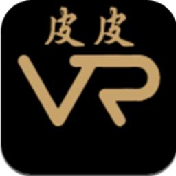 皮皮VR��l播放器appv3.0.9安卓版