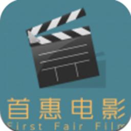 首惠�影��l�Y源appv5.0.1安卓版