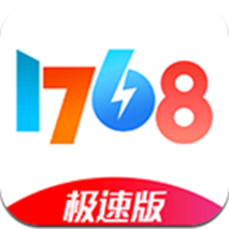 1768游�蚱脚_�O速版appv1.0.0安卓版