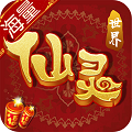 大�白蛇�o限元��版v1.0.0最新版(送vip)