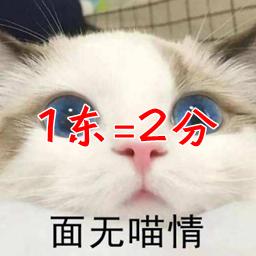 一�|2分表情包素材大全【�o水印/高清】