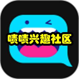 �K�K�d趣社�^app1.3.1 安卓版