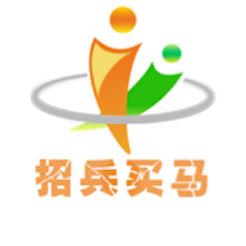 招兵买马app(大学生兼职服务)5.0.1最新版
