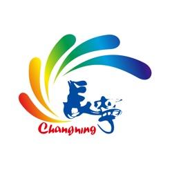 上海长宁掌上政务app5.4.20最新版