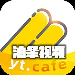 油�l��lvip破解版v1.1.1安卓版
