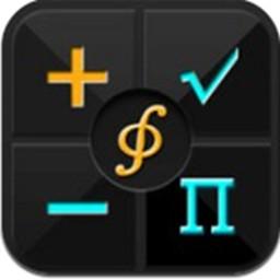 豆豆多功能计算工具appv5.4.26安卓版