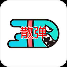 散��(�d趣社�^)1.0 安卓版