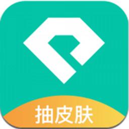 有�Y包(�衢T手游福利)appv4.13.5安卓版