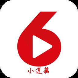小�藕直播app特�e版v1.0���T版