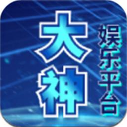 大神��菲脚_官�W版appv1.0安卓版