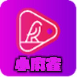 小麻雀视频appv1.0安卓版