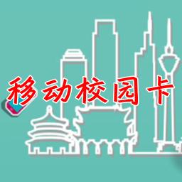 北京移动迎新套餐(靓号注册)6.2.0 安卓版
