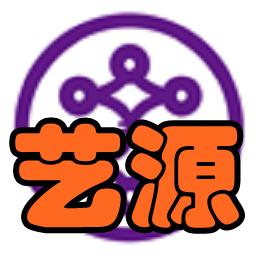 艺源(艺术品溯源)app4.6 安卓最新版
