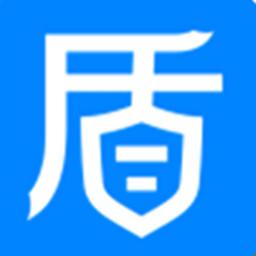 智付盾(手机防盗刷工具)appv1.0.15
