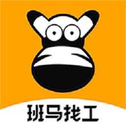 班马找工(蓝领求职)手机版1.2.10 安卓版