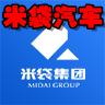 米袋汽�app(用�生活服��)1.0.1安卓版
