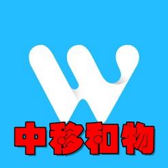 中移和物app(智能家居服��)2.1.2官方版