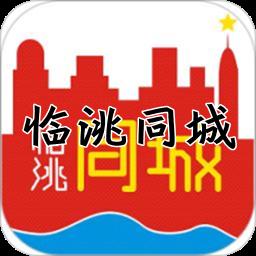 �R洮同城圈(本地���)5.2 安卓版