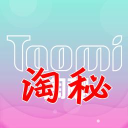 淘秘(省�X�物)1.0 安卓版