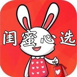 闺蜜心选(省钱购物)1.0 安卓版