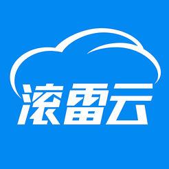 滚雷云app1.1.22安卓版