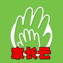 家长云app(教育助手)1.7.4.1831安卓手机版