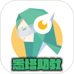 悉塔助教app(数学辅导)v2.3.0安卓版