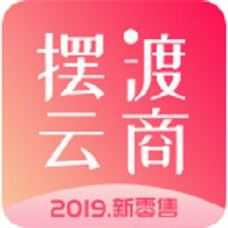 摆渡云商(折扣购物)手机版1.4.0 安卓版