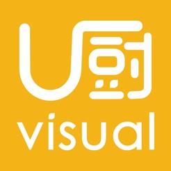 U厨Visual(美食外卖服务)1.3.2056安卓版