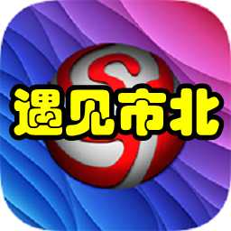 遇�市北(智能�@�^�k公)app1.0.1 安卓版