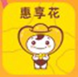 惠享花入口appv1.0最新版