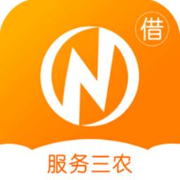农村贷正规平台appv3.4.13安卓版