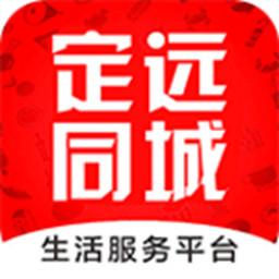 定远同城服务平台appv6.0.0安卓版