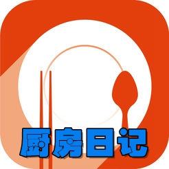 厨房日记app(美食食谱)1.5.8安卓手机版