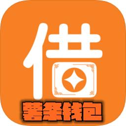 薯条钱包贷款appv1.0.0最新版