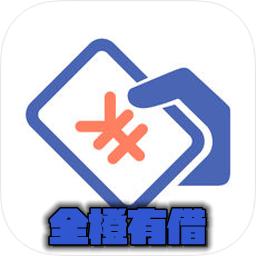 全橙有借app(小额速贷)v1.0.0最新版