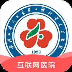 武大云�t官方版appv1.2.1安卓版