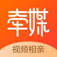 牵媒视频相亲app1.4.8安卓版