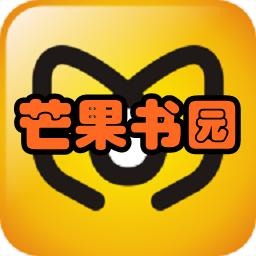 芒果���@(�D��借�)app1.12 安卓版