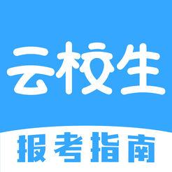 云校生app(全��高校直通�)2.1.3安卓手�C版