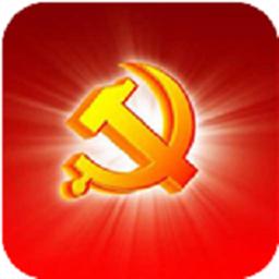 永善党建appv3.2.4官方版