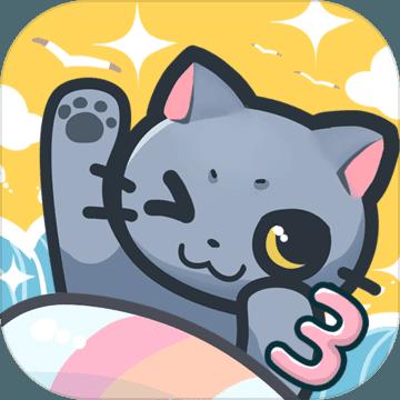 天天躲猫猫3抢先体验版1.0安卓手机版
