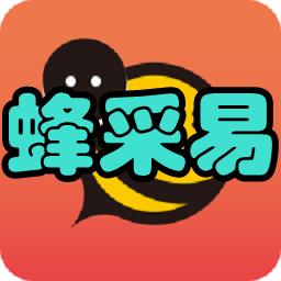 蜂采易(门店导购)app4.8.00 安卓最
