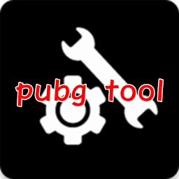 pubg tool(和平精英���|修改器)2.0 最新安卓版