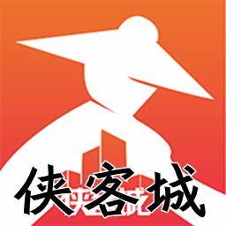侠客城(公益求助)1.2.0 安卓版