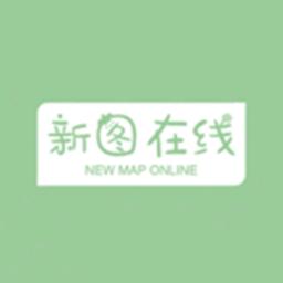新图在线(共享图书)appv0.0.8安卓版