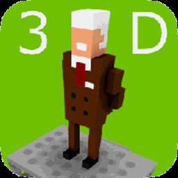 校长先生3D安卓版2019最新版